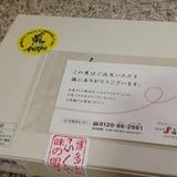 IMG_1233.JPGのサムネイル画像